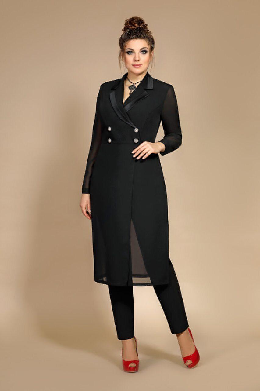 Женская Одежда Недорого Купить