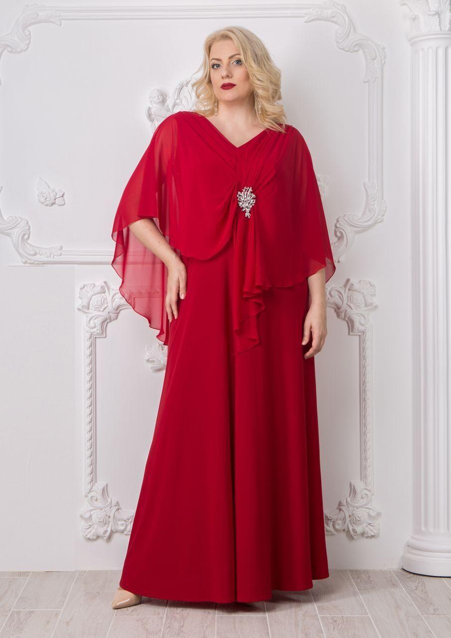 Одежда для больших женщин Самара