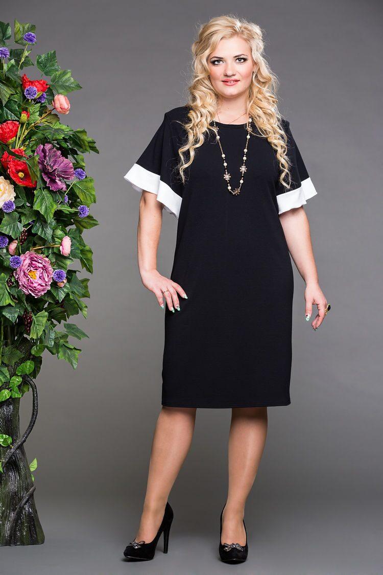 Купить женскую одежду 48 размер