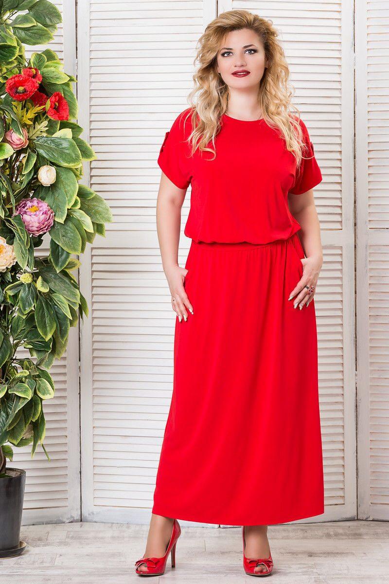 Москва купить платье 56 размера