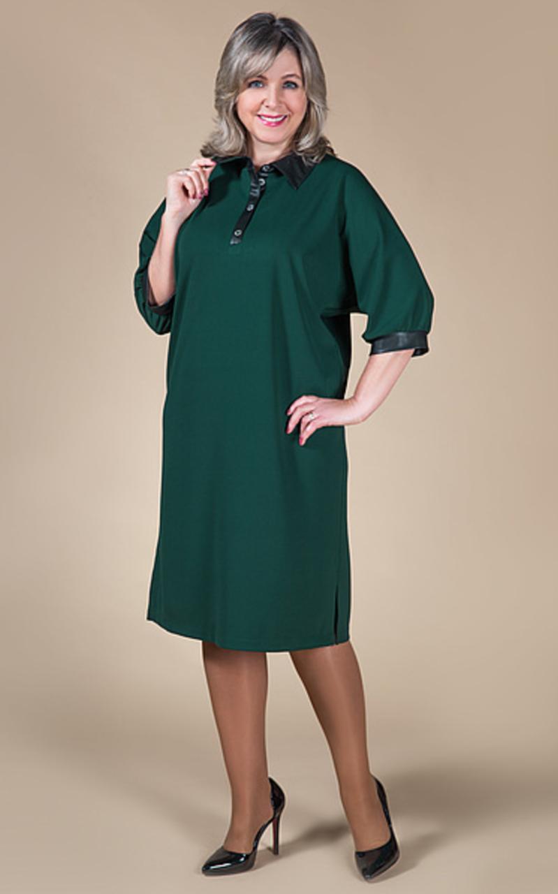Купить платья больших размеров