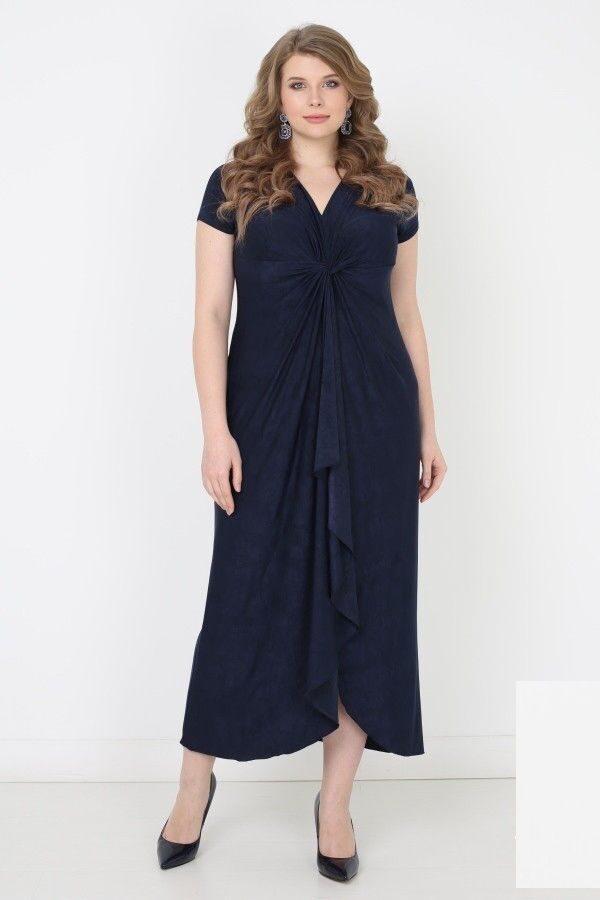 Женская одежда 64 размера