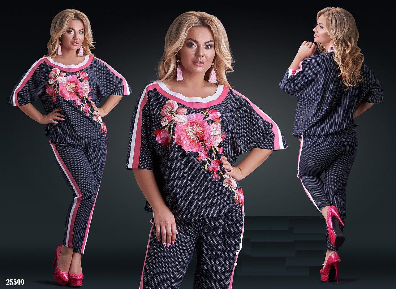 Официальный Интернет Магазин Одежды Украина