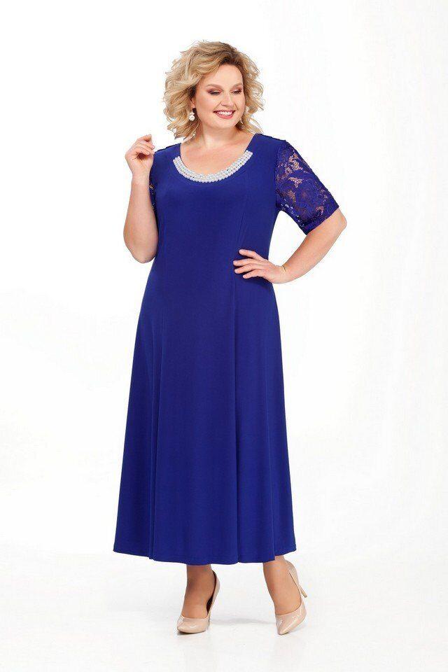 81a7672119d4a1b Праздничные платья больших размеров - купить в СПб недорого